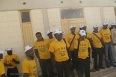trachome_2009_riyadh_2